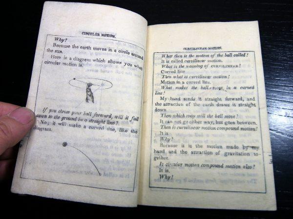 理学初歩(NATURAL PHILOSOPHY)